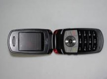 South Korea Bring Back The Flip Phone