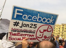 """""""We use Facebook to schedule the protests, Twitter to coordinate, and YouTube to tell the world."""""""