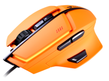 Review: The Cougar 600M Gaming Mouse